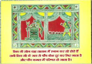 Lord Shiva & Mansa 5 Sisters - Manjusha Art Folklore