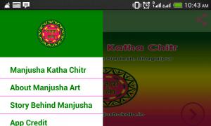 Manjusha Art App