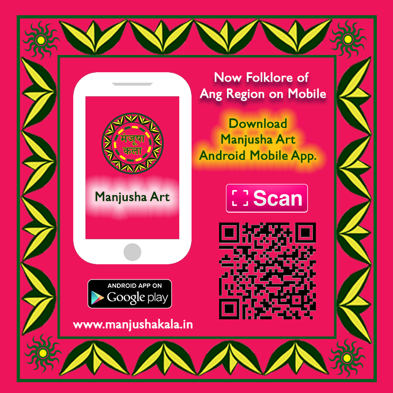 Manjusha Art Android Mobile App Launched
