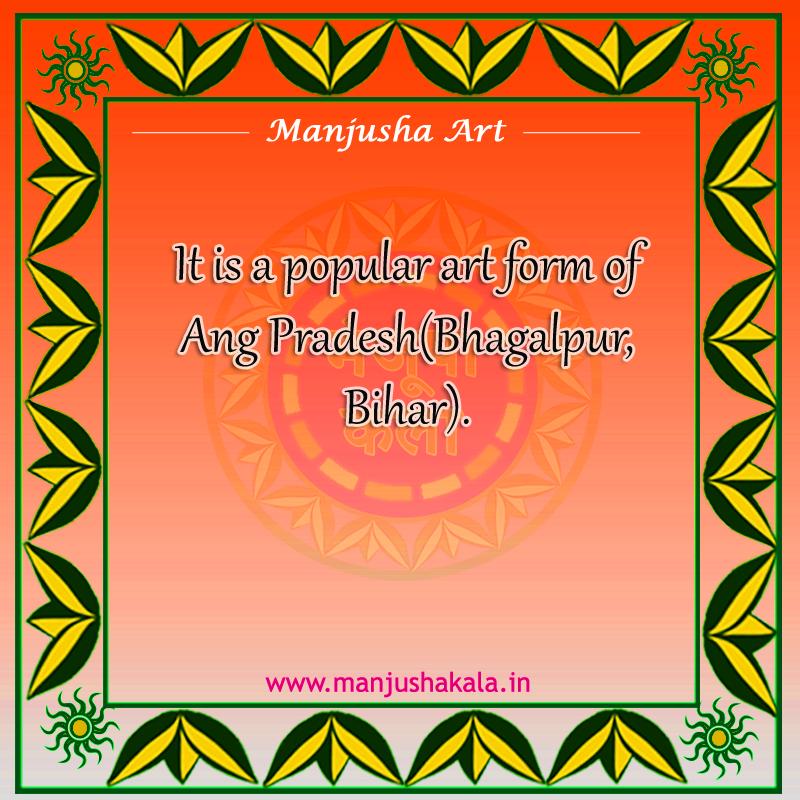 Manjusha Art Facts