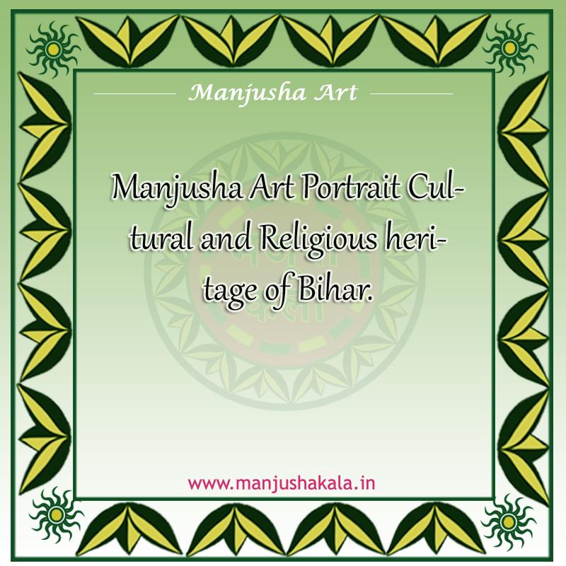 Manjusha Painting Facts