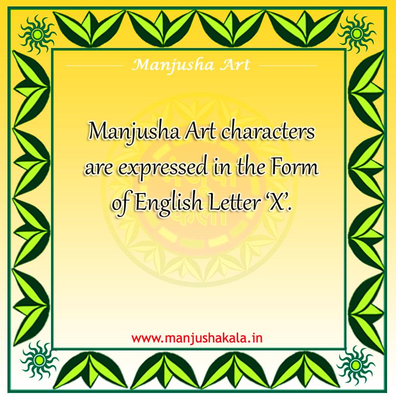 Know About Bhagalpur Art