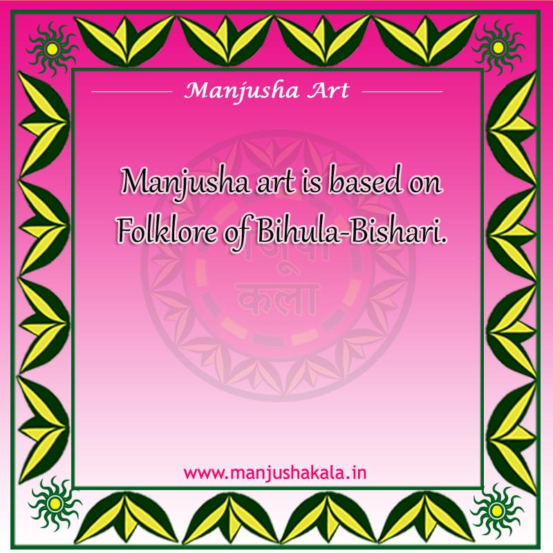 Manjusha Kala