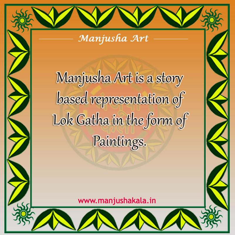 Bhagalpur Art Craft