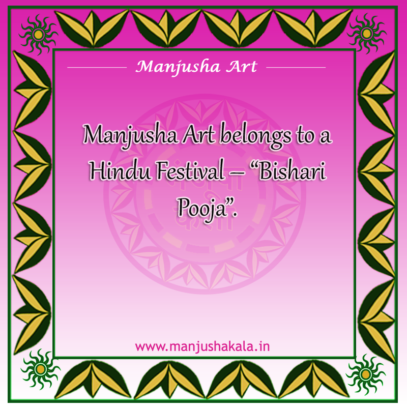 Know About Manjusha Painting