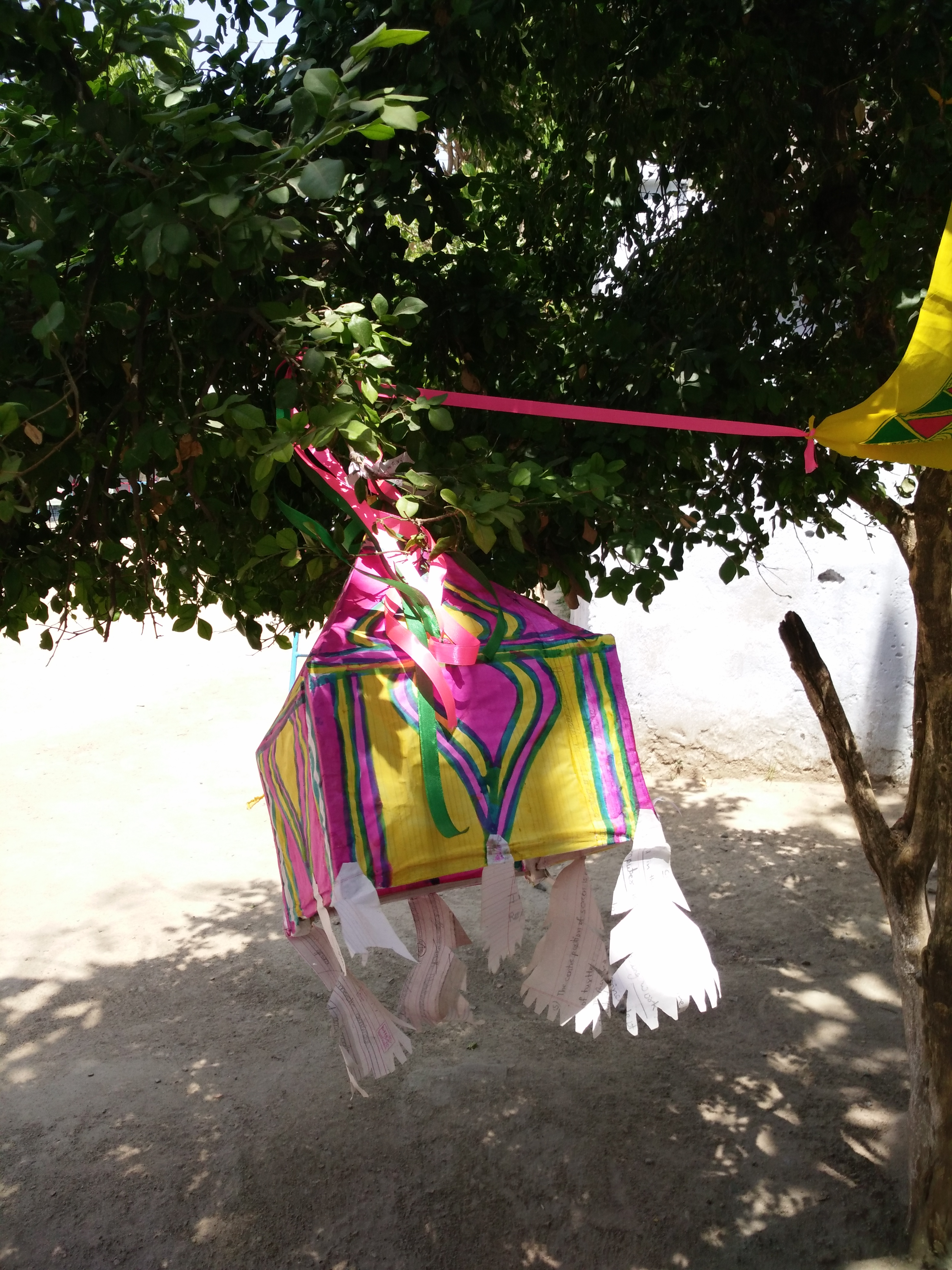 लोककला सांस्कृतिक महोत्सव का आयोजन
