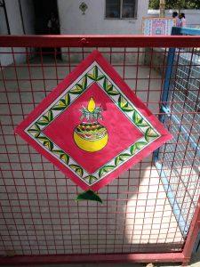 Manjusha Art Kite Design
